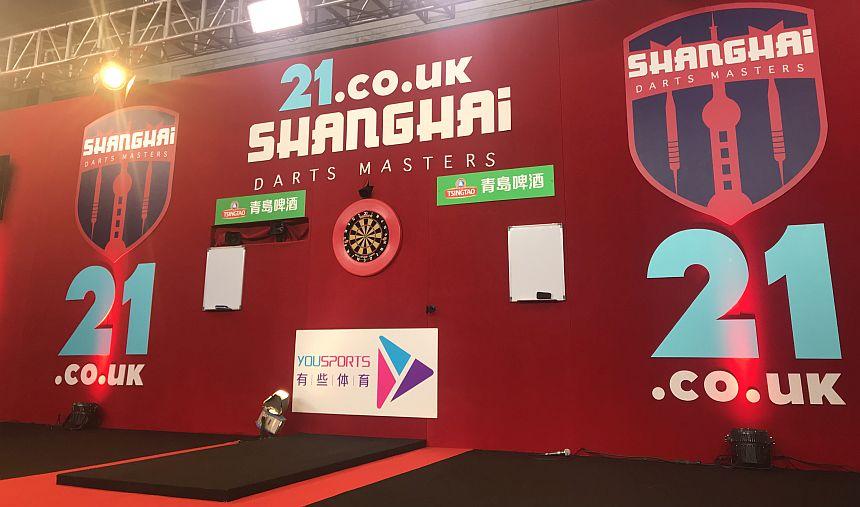 Shanghai Darts Masters 2018 - Bühne